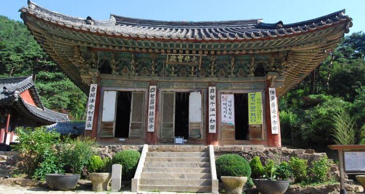 Intip Arsitektur Kuno dan Modern di Kota Seoul, Korea Selatan
